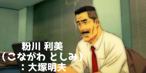 paprika-character3