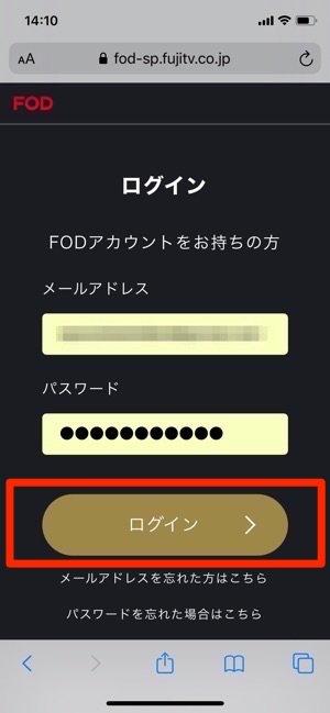 fod-cancel-3rd-005