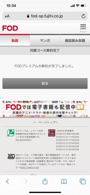 fod-cancel-3rd-016