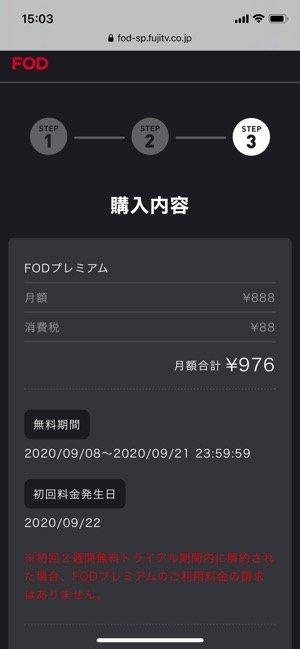 fod-registration-3rd-007