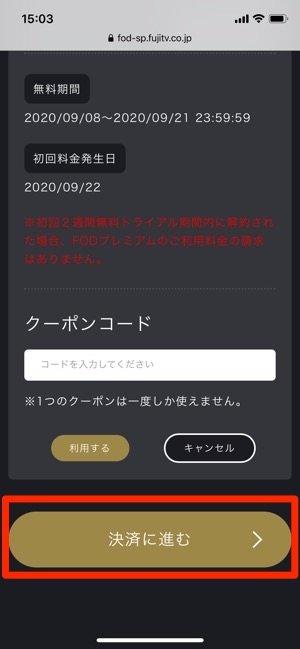 fod-registration-3rd-008