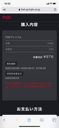 fod-registration-3rd-011