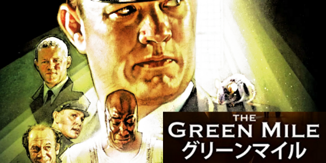 the_green_mile-top