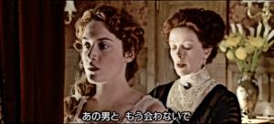 titanic-scene13