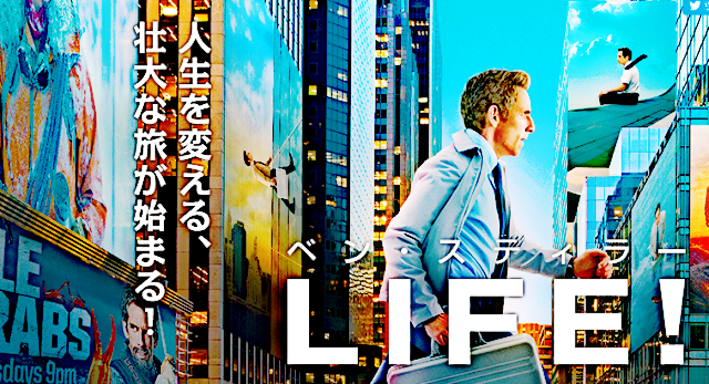 the_secret_life_of_walter_mitty-top