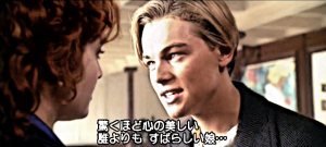 titanic-scene12