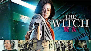 the_witch_part1-top