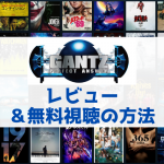 gantz_perfect_answer-chapture