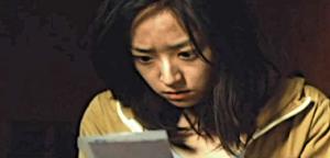 youkamenosemi-scene3