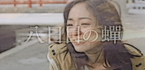 youkamenosemi-scene4
