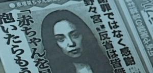 youkamenosemi-scene8
