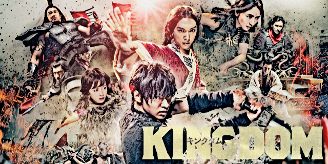 kingdom-top