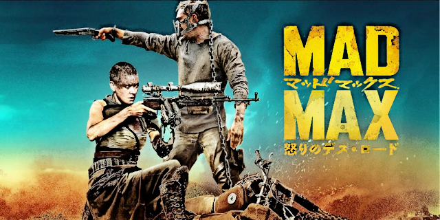 mad_max_fury_road-top