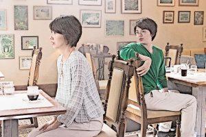 cafe_funiculi_funicula-scene19