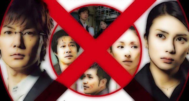 yougisya_x_no_kenshin-top2