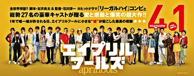 aprilfools-top