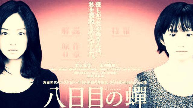 youkamenosemi-top3