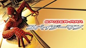 Spider_man-top