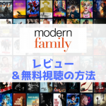modern_family-chapture