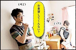 oremada-scene3