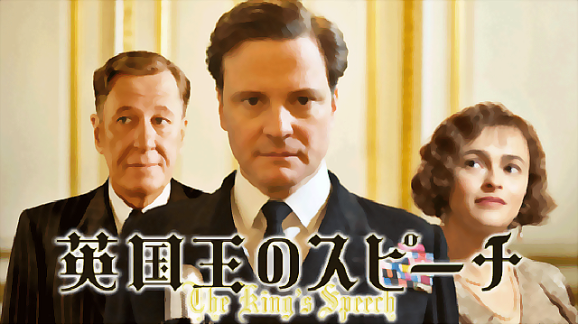 the_kings_speech-top