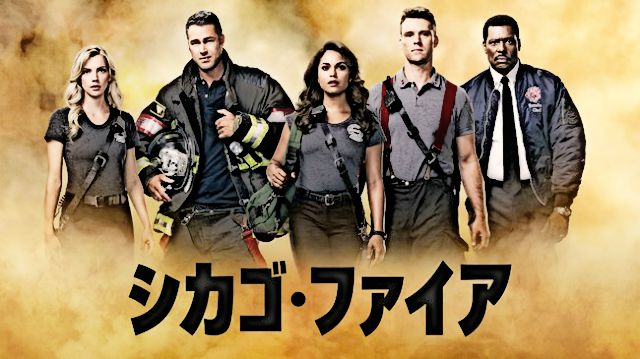 chicago_fire-top2