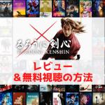 rurouni_kenshin-chapture