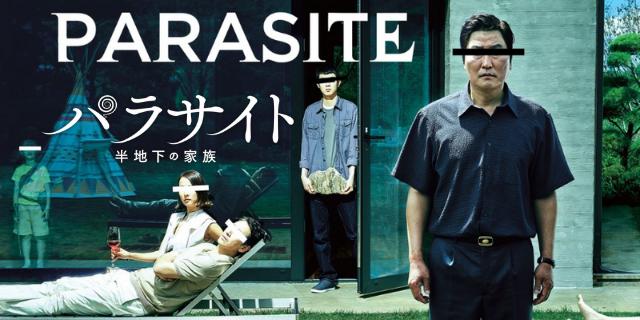 parasite-top3