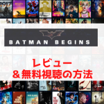 batman_begins-chapture