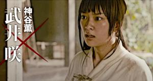 rurouni_kenshin-scene10