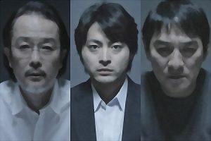 kyouaku-scene4