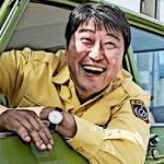 a_taxi_driver-scene15