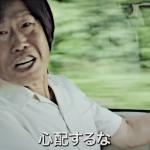 a_taxi_driver-scene16