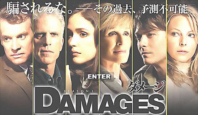 damages_S1-top