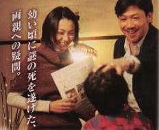 tsunagu-scene16