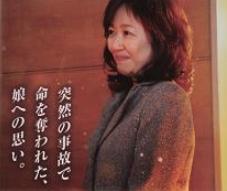 tsunagu-scene15