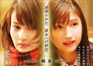 tsunagu-scene1