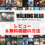 walking_dead-chapture