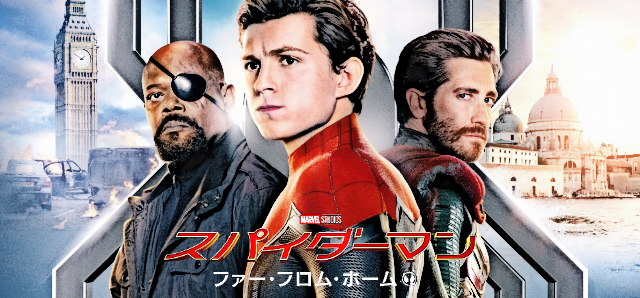 spider-man-far-from-home-top