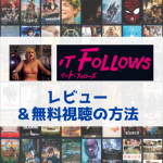 it-follows-chapture
