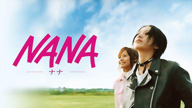 nana-top2