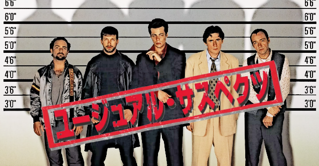 the-usual-suspects-top
