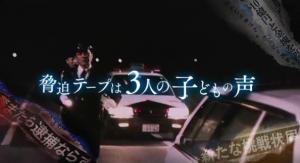 tsuminokoe-scene7