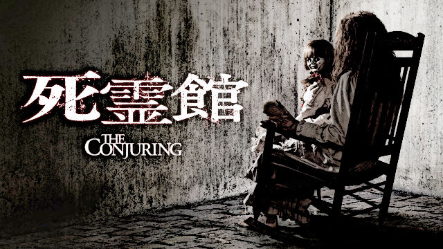 the-conjuring-top